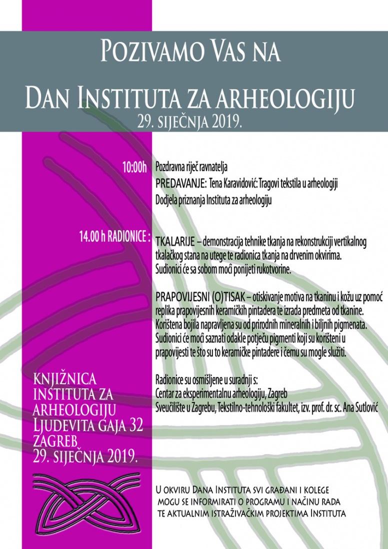 IARH – Dani instituta za arheologiju,  29. siječnja 2018. godine (PRESS)