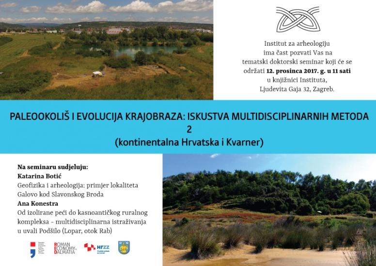 Pozivnica-dr-seminar2017_nova.jpg