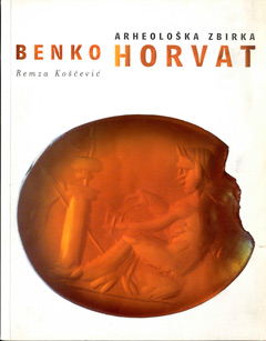 benko-horvat.jpg